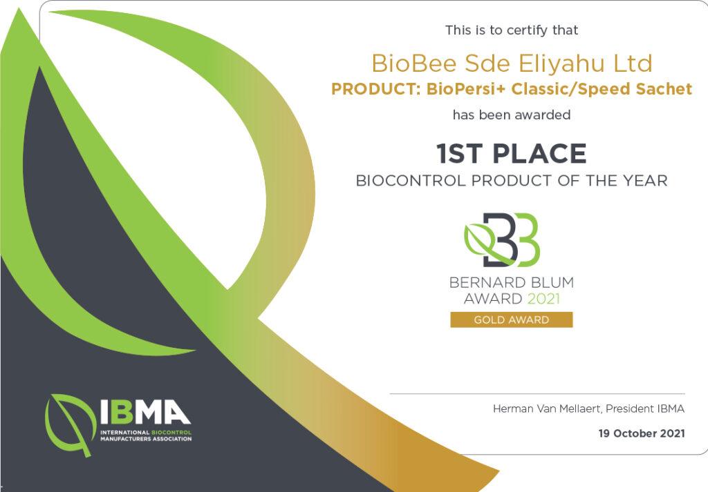 Bernard Blum Award 2021 Winner